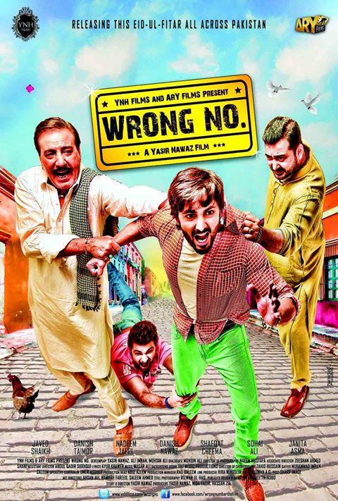 Wrong No. (2015) - IMDb