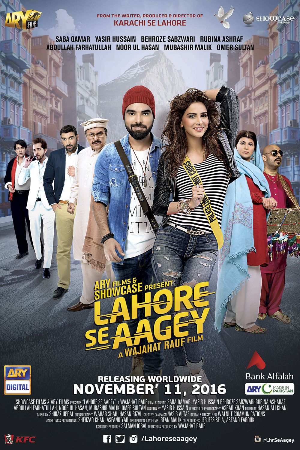 lahore-se-aagey