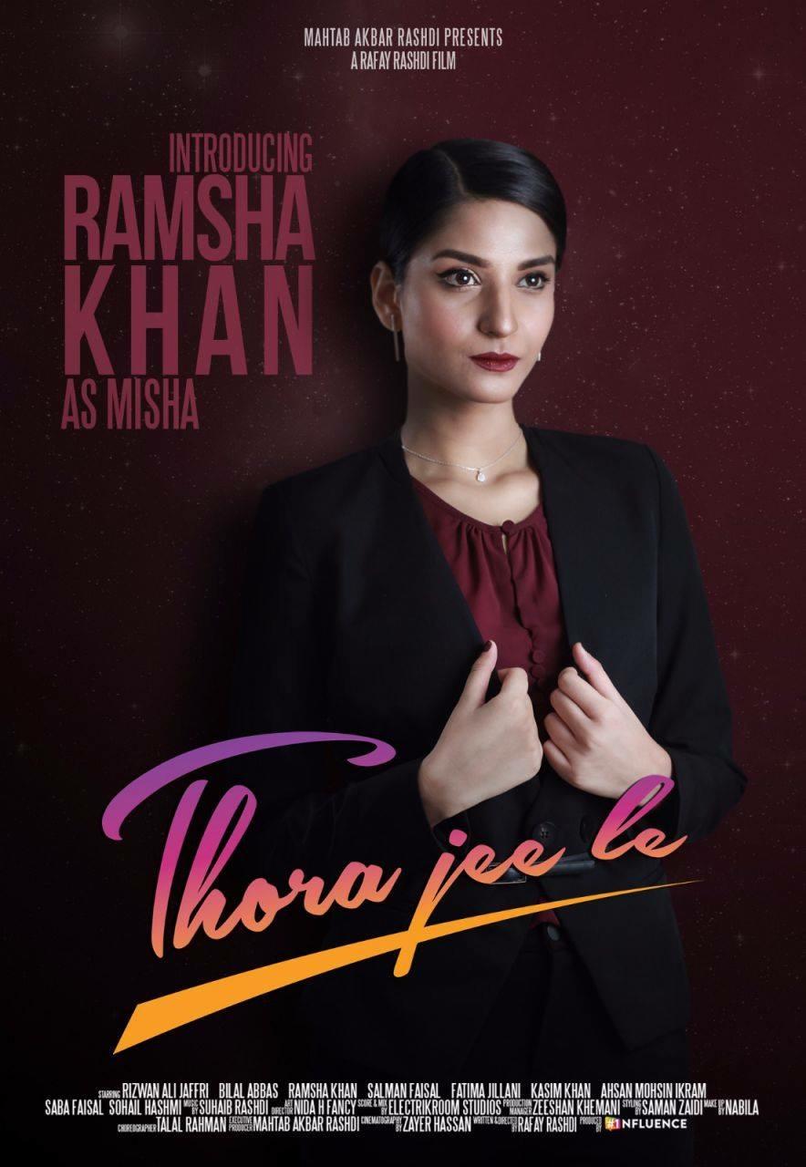Thora Jee le Ramsha Khan