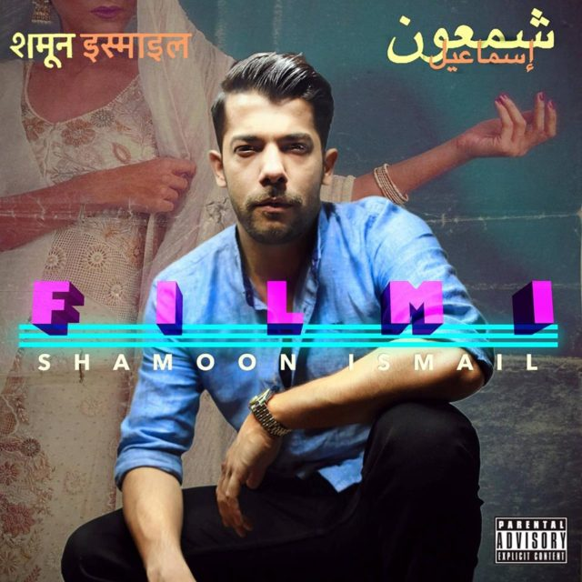 Shamoon Ismail Just Released Quot Basanti Quot From His Upcoming